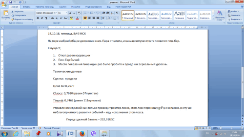 Screenshot_1c0077.png