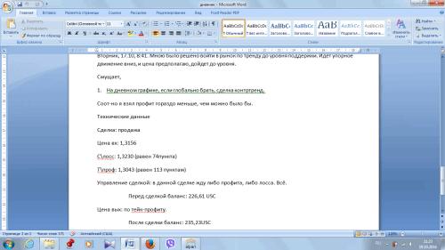 Screenshot_17975b.png