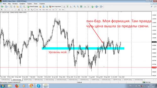 Screenshot_78fe116b3a0a64071.png